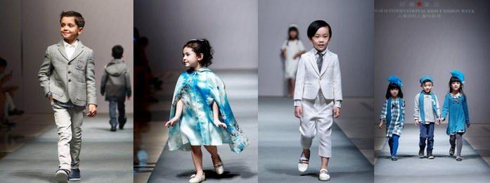 至高标准 近乎完美  -  致中国首个国际儿童时装周