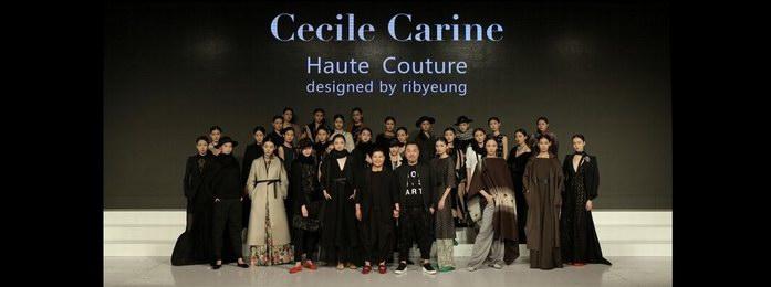 赛斯珂瑞Cecile Carine联袂杨耀基:用耳朵看见不一样的冬季