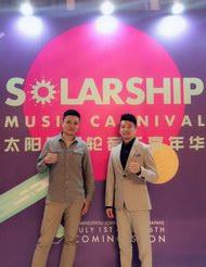 众星加盟Solarship太阳号邮轮音乐嘉年华,打造海上最强音乐狂欢!