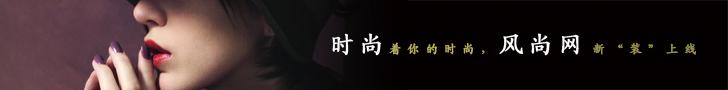 顶级超模演绎周生生(Chow