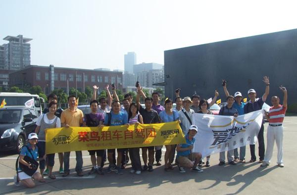 北京SCC超跑俱乐部拿铁车队准备开拔 出战上海超跑嘉年华 4图片