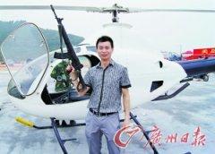 """""""非法飞行""""着的中国私人飞机"""