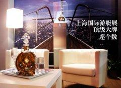 上海国际游艇展 顶级大牌逐个数 (1)