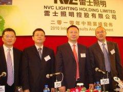 雷士照明发布2010年中期业绩公告,大增85.9%