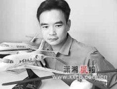 杨笑侬:私人飞机顾问的梦想