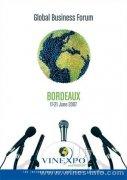 Vinexpo 2007国际葡萄酒与烈酒展波尔多开幕