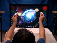 世界首台图像可触摸3D电视在日本问世