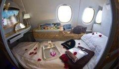 """阿联酋航空公司A380头等舱荣膺""""极品之选"""""""