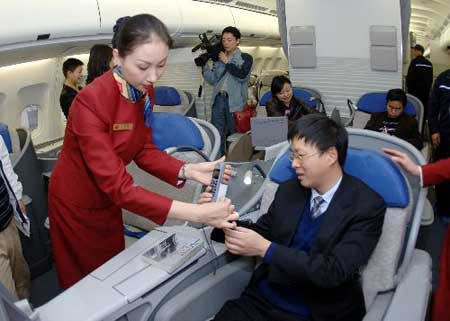 7万元买 飞机上的一个座位,这对于大多数中国人来说绝对是奇谈.