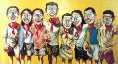 亚洲当代艺术及中国二十世纪艺术拍卖