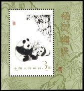 国宝熊猫邮品赏析