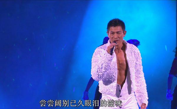 刘德华资料:刘德华电影_刘德华演唱会_刘德华新歌《忘图片