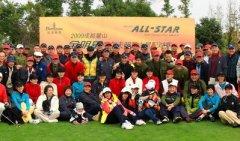 比音勒芬携手群星挥杆苏州太湖 全明星高尔夫总决赛11月举行
