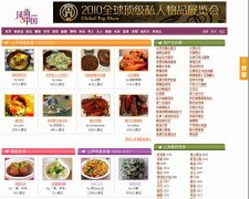 时尚和健康的浪漫约会——风尚中国和心食谱合作共建美食频道