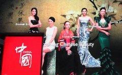 """中国国家形象片中的""""中国设计"""""""