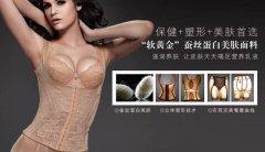 梦芭莎5D塑身美体内衣,开创健康丰胸之内衣新时代