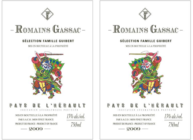 限量版罗玛尼葡萄酒3月抢滩中国市场
