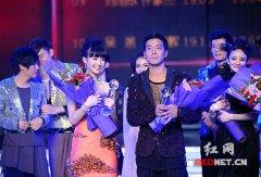 金晨黎诺懿问鼎《舞动奇迹》第三季冠军 刘雨欣摘得第三