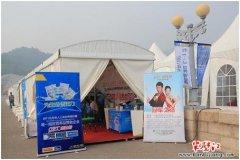 康比特鼎力赞助2011北京铁人三项世界锦标赛