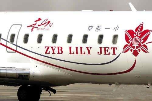 赵本山飞机,公务机,赵本山私人飞机,赵本山,私人飞机