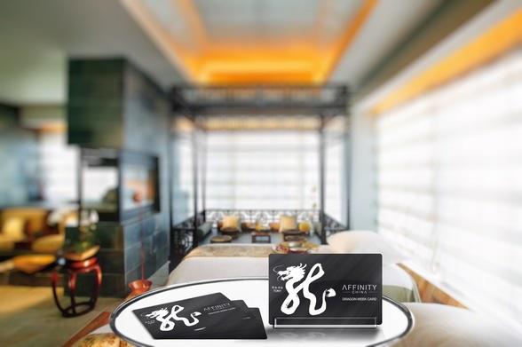 Affinity China 挚献顶级时尚奢享之旅