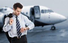 《2011中国商务人士旅行调查研究报告》解析