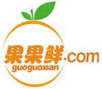 买精品水果,买金堂橙子就上果果鲜guoguoxian.com