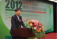 深圳市政府全力支持创业垂统在大陆的发展