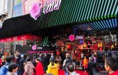 EMU(依妙)中国首家24小时营业旗舰店开业