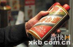 茅台名誉董事长季克良:茅台不是奢侈品 中国百姓喝得起
