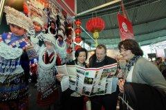 中国(南京)国际旅游度假展会将举行 掀起度假旅游新风潮