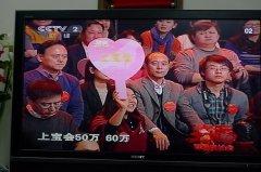 上宝会:中国顶级定制网上十大正规赌博网站的慈善观和财富观