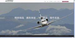 达索猎鹰公司推出设计独特的中文网站:www.dassaultfalcon.cn
