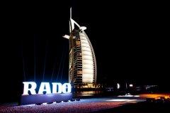 瑞士雷达表HyperChrome系列腕表全球首次亮相迪拜