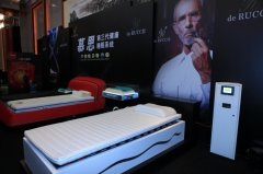 2012世界睡眠日 慕思推出第三代健康睡眠系统