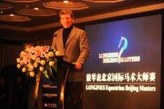 2012浪琴表北京国际马术大师赛即将盛装登场