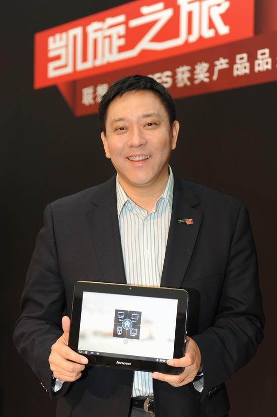 联想移动互联业务强劲增长  CES明星产品首度亮相蓉城