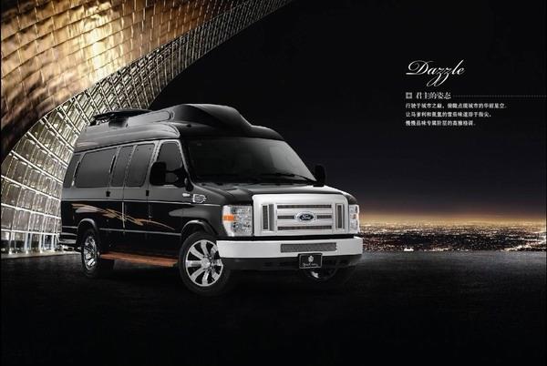 星客特环球之旅纪念版豪车有望4月亮相北京车展