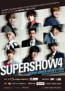 Super Junior内地开演唱会 打造视觉盛宴