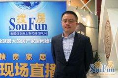 雅的高林祐宇:把符合国际潮流的产品引入中国
