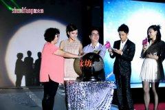十八淑女坊2012年冬季新品发布会暨订货会圆满举行