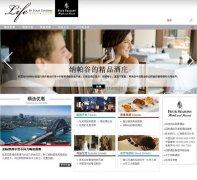 四季酒店集团为中国宾客度身定制网上精致生活方式杂志
