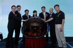 全球私人顶级医疗健康峰会在京举行