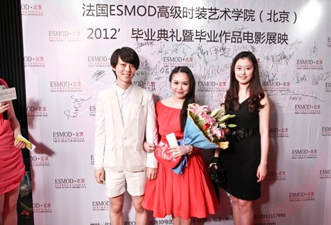 ESMOD北京2012'毕业季再度出新百年名校演绎青春时尚盛典