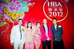 万宁 2012健·美·赏HBA评选结果梦幻揭晓(图)