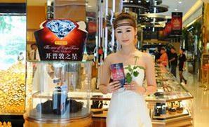 古丽兰钻石引爆古城西安网上十大正规赌博网站销售热潮