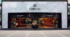 古丽兰钻石以品质和服务赢市场