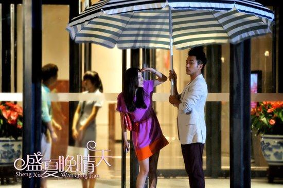 《盛夏晚晴天》剧情介绍(46全集)分集剧情 杨幂刘恺威版大结局