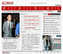 163娱乐网——明星绯闻,娱乐资讯,一网打尽
